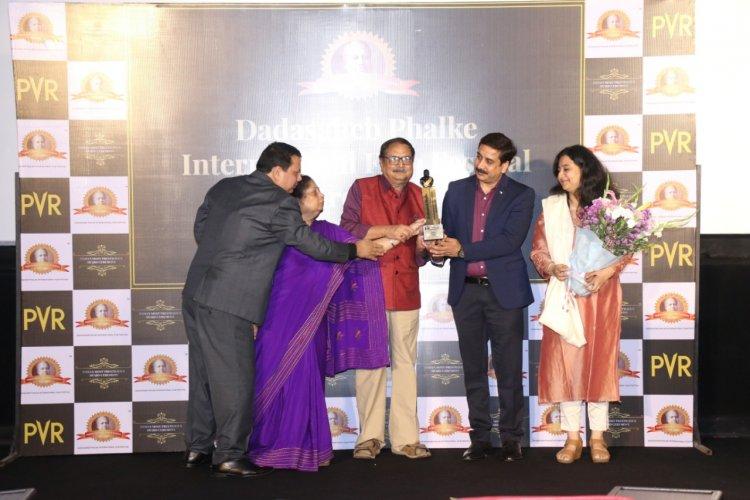 Dadasaheb Phalke International Film Festival Awards 2021 Press Conference HIGHLIGHTS