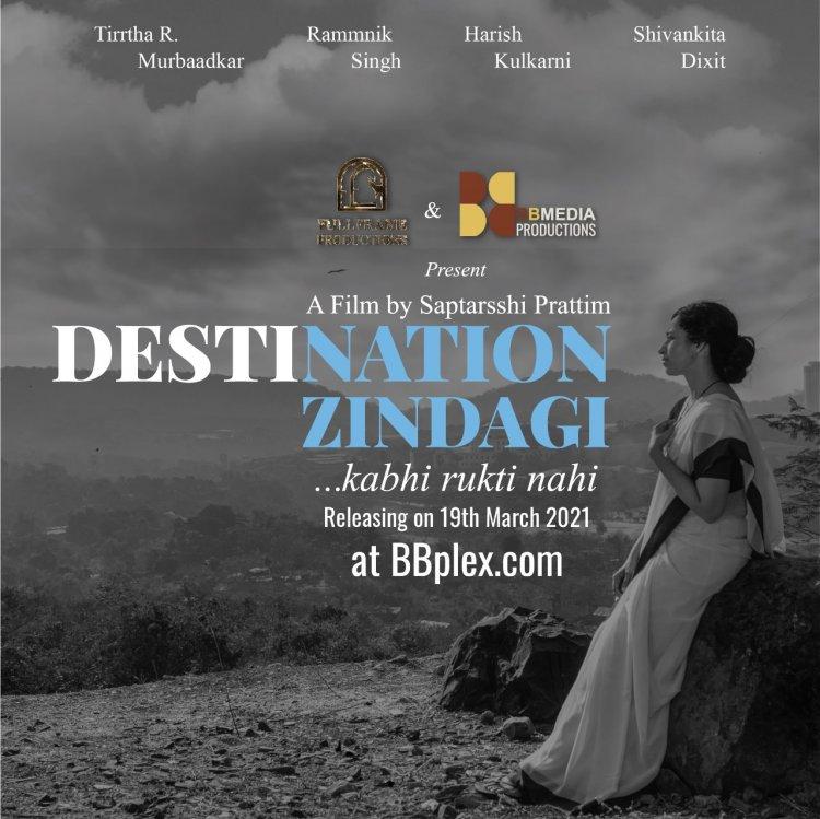 Destination Zindagi